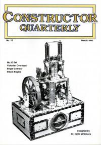 CQ Issue 15